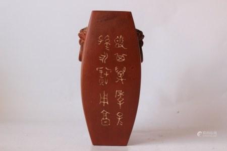 Chinese Yixing Zisha Teapot w Calligraphy