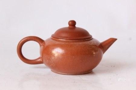 Chinese  Zisha Teapot ,Mark