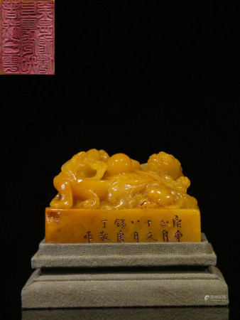 TIAN HUANG STONE SEAL, QING DYNASTY, CHINA