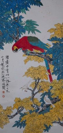 CHINESE PANTING AND CALLIGRAPHY