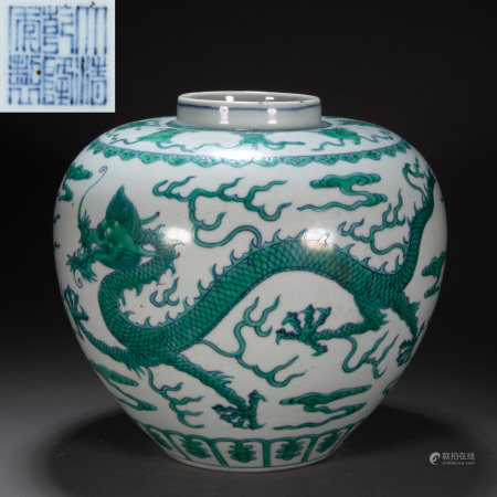 DRAGON PATTERN JAR, QING DYNASTY, CHINA