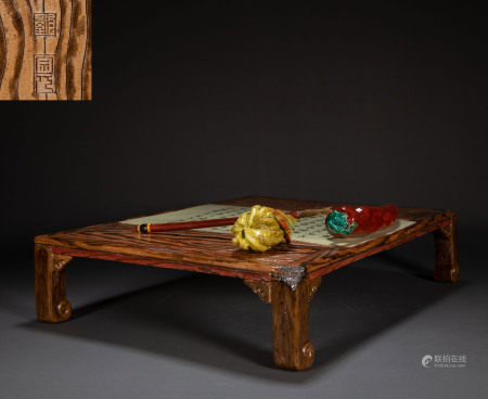 CHINESE QING DYNASTY POETRY TABLE