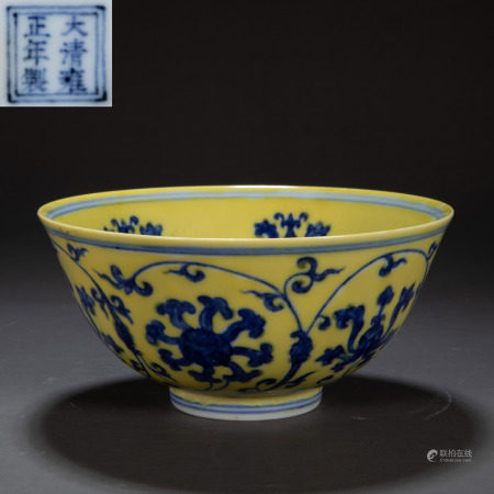 CHINESE QING DYNASTY YELLOW GLAZED BOWL (DAMAGED)
