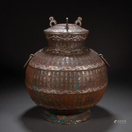 CHINESE BRONZE JAR INLAID WITH GOLD, HAN DYNASTY
