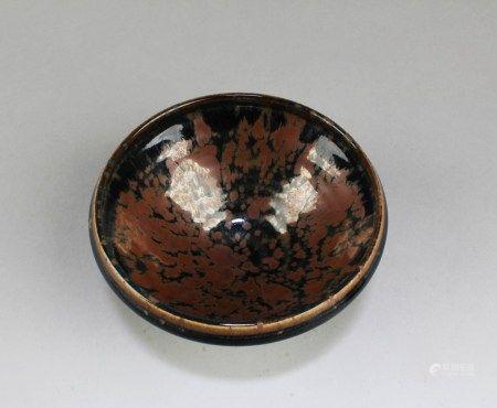 Chinese JianYao Bowl