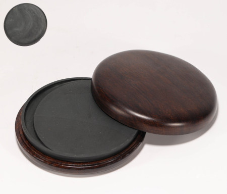 Ink stone with wood container from Qing 清代木盒端硯
