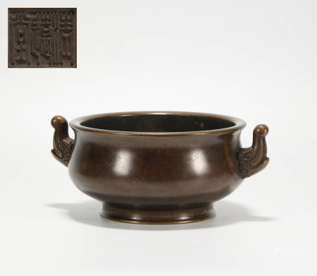 Copper censer with three feet in beast form from Qing 清代銅制獸首香爐