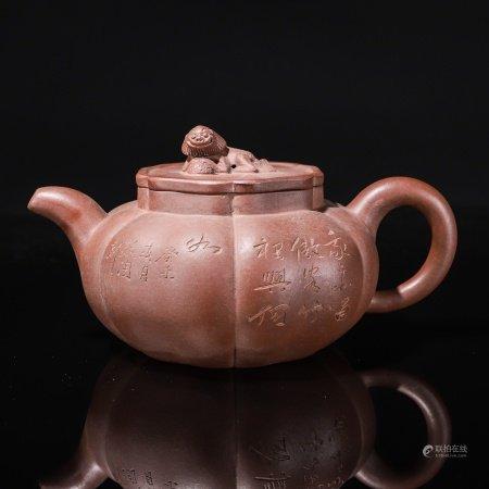 紫砂狮球壶