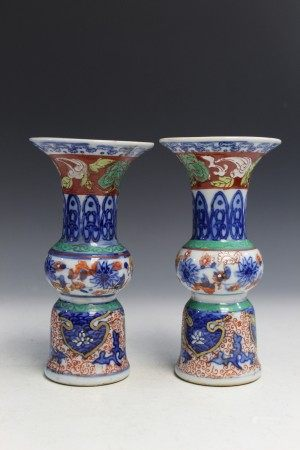 Two Japanese hand painted porcelain vases.