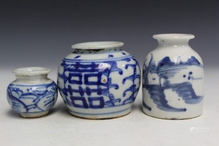 Three Chinese blue and white porcelain miniature jars.