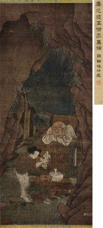 (傳)范瓊 高僧圖