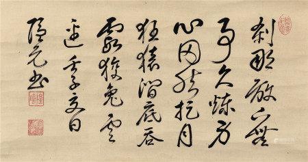 明 隱元禪師書法軸