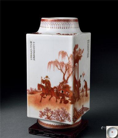 民國 礬紅描金人物紋琮式瓶