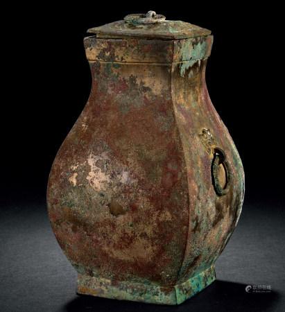 漢 青銅方壺