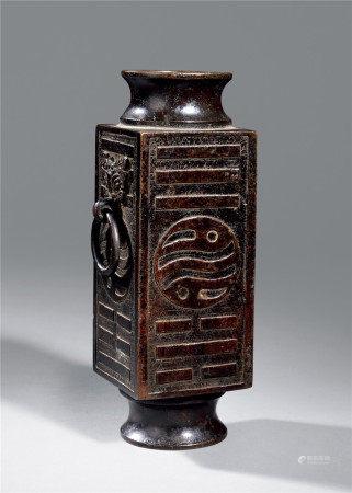 古銅琮式鋪首雙耳方瓶