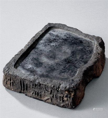 """""""永明三年""""磚硯"""