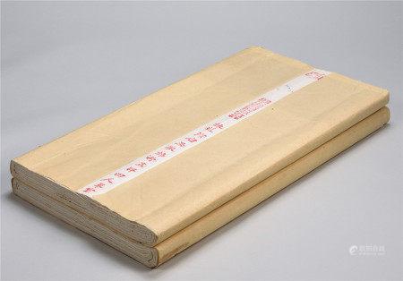 紅旗牌1972年印2刀 涇縣小嶺宣紙廠生產合作社棉料正牌四呎單宣