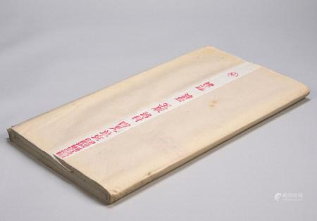 紅星牌1966年生產公私合營涇縣宣紙廠玉版棉料四呎單宣