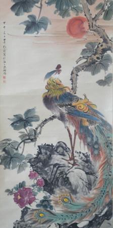 近現代 孔小瑜 丹鳳朝陽(文物商店舊藏、帶火漆)