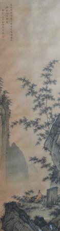 近現代 陳少梅 山水人物(文物商店舊藏、帶火漆)