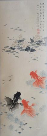 近現代 梅蘭芳 魚禾圖(文物商店舊藏、帶火漆)