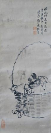 近現代 張作霖 螃蟹(文物商店舊藏、帶火漆)