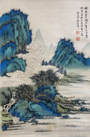 近現代 吳琴木 仿大癡山水