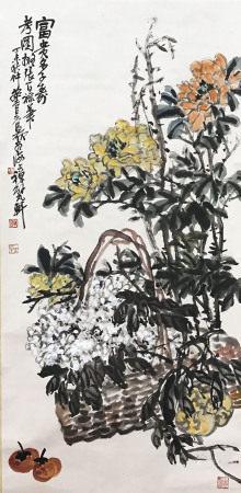 近現代 吳昌碩 富貴多子圖