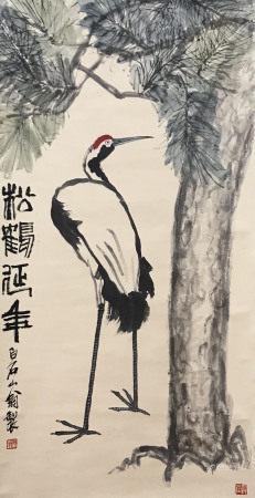 近現代 齊白石 松鶴延年
