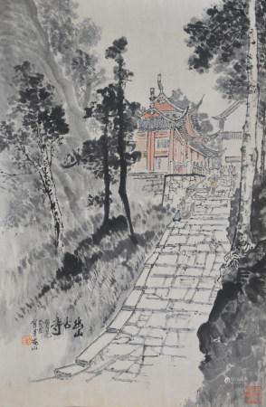 近現代 黃純堯 幽山古寺