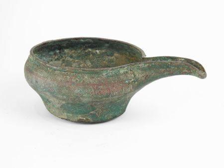 Vase à bec orné de calligraphies dans un décor ouvragé.Perse.Circa XVIIIès. Bronze.Lacune,fissu