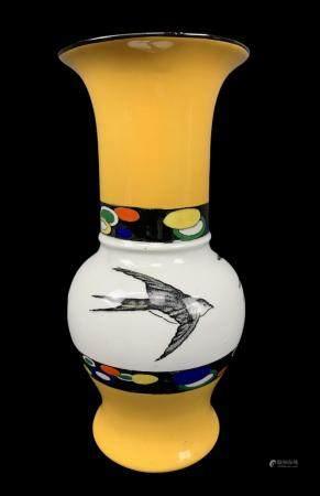 Art Deco Carlton Ware Yellow Swallow Vase
