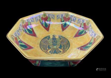 Byzanta Ware Grimwades Art Deco Centerpiece Bowl