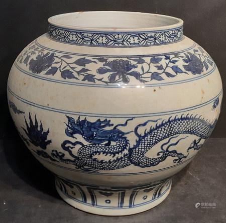 青花龍紋罐