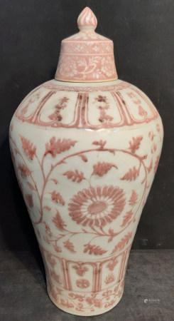 釉里紅花卉紋梅瓶