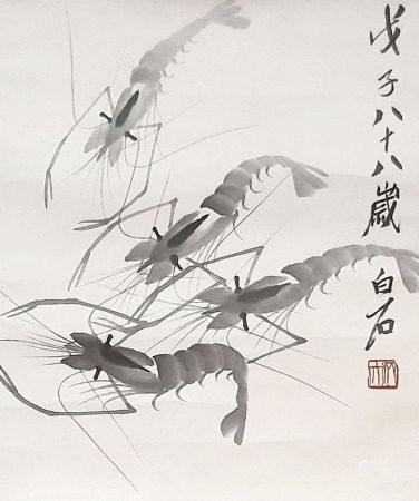 齊白石 蝦