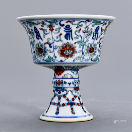 A CHINESE DOUCAI STEM CUP