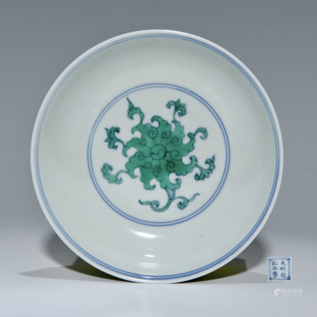 A CHINESE DOUCAI DISH