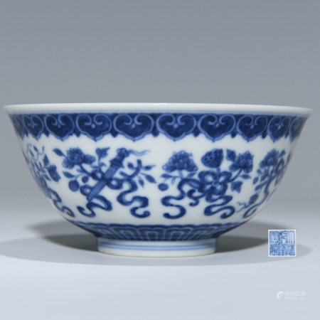 A BLUE AND WHITE 'EIGHT BUDDHIST EMBLEMS' BOWL, QIANLONG MARK