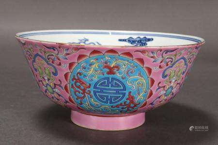 Chinese Pink Glaze Bowl with Blue & White Interior