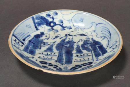 Late 18th Century Anamese Blue and White Dish,