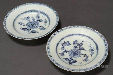 Pair of Tek-Sing Shipwreck Blue and White Dishes,