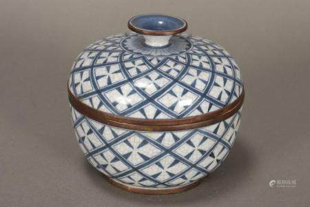 Japanese Blue and White Porcelain Bowl and Cover,