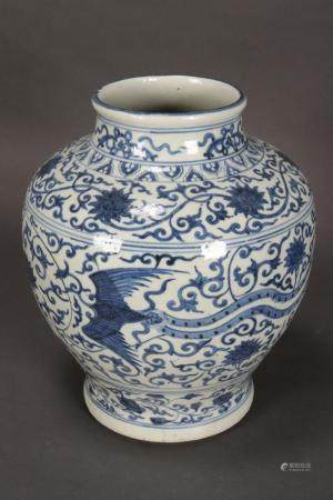 Chinese Blue and White Porcelain Jar,