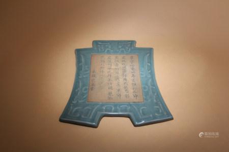 宋 汝窯瓷幣