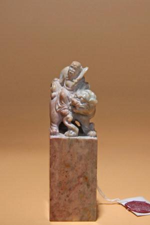 清 壽山石印章(文物商店舊藏)