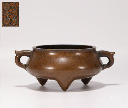 A Bronze Censer with Two Ears in Ming Dynasty明代銅質雙耳香爐
