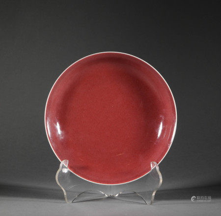 Underglazed Red Plate from Qing Dynasty清代釉裏紅大盤