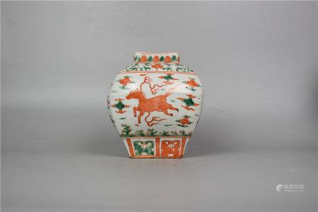 Ming Jiawan--Red and Green Colored Sea Animal Pattern Square Jar