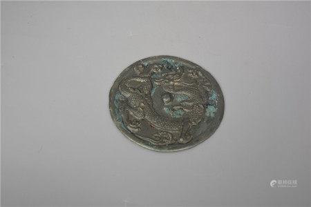 Liao-Dragon Bronze Mirror